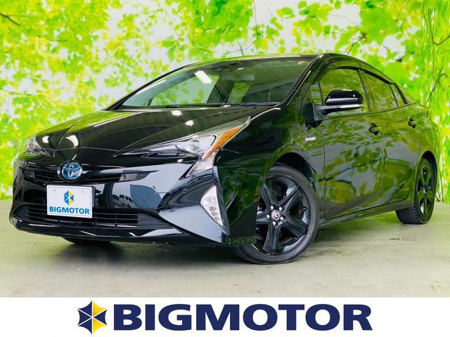 トヨタ プリウス Sセーフティプラス 社外 7インチ メモリーナビ/車線逸脱防止支援システム/ヘッドランプ LED/Bluetooth接続/ETC/EBD付ABS/横滑り防止装置/アイドリングストップ/クルーズコントロール バックカメラ