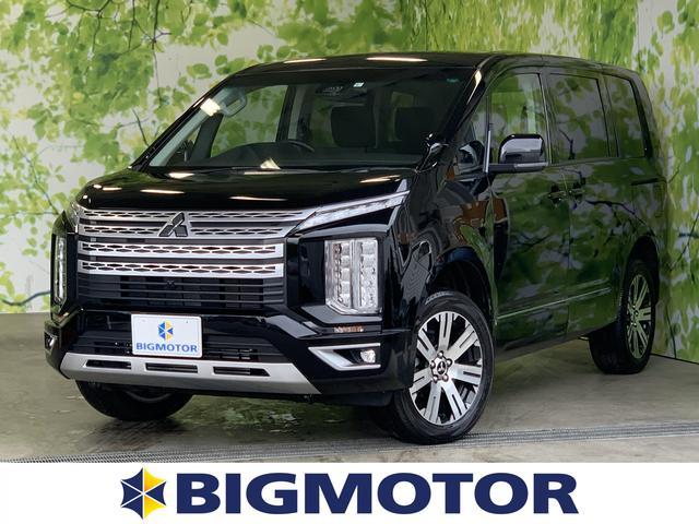 三菱 4WD Gパワーパッケージ 車線逸脱防止支援システム/電動バックドア/ヘッドランプ LED/EBD付ABS/横滑り防止装置/アイドリングストップ/エアバッグ 運転席/エアバッグ 助手席/パワーウインドウ/キーレスエントリー