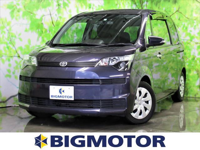 トヨタ X 電動スライドドア/EBD付ABS/横滑り防止装置/エアバッグ 運転席/エアバッグ 助手席/アルミホイール/パワーウインドウ/キーレスエントリー/パワーステアリング/ワンオーナー/マニュアルエアコン