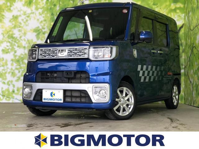 ダイハツ ウェイク X SA 純正 7インチ メモリーナビ/電動スライドドア/ヘッドランプ HID/ETC/EBD付ABS/横滑り防止装置/アイドリングストップ/TV/エアバッグ 運転席/エアバッグ 助手席/エアバッグ サイド