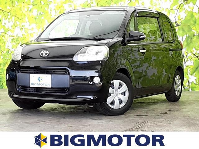 トヨタ ポルテ F 純正 7インチ メモリーナビ/電動スライドドア/Bluetooth接続/ABS/横滑り防止装置/バックモニター/TV/エアバッグ 運転席/エアバッグ 助手席/パワーウインドウ/エンジンスタートボタン