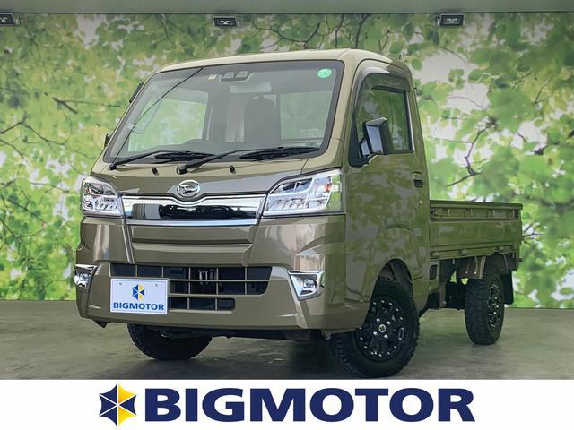 ダイハツ エクストラSA3t 4WD/キーレス/ETC/LEDヘッドライト LEDヘッドランプ ワンオーナー レーンアシスト