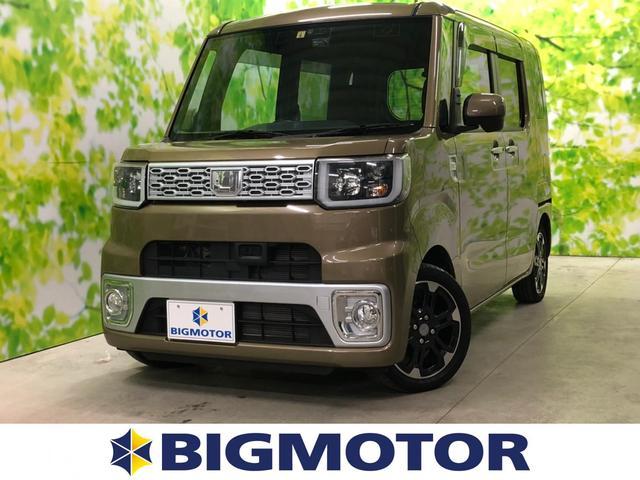 ダイハツ G SA 社外 7インチ メモリーナビ/両側電動スライドドア LEDヘッドランプ 4WD ETC Bluetooth 記録簿 アイドリングストップ シートヒーター オートライト