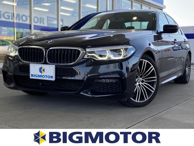 BMW 523i Mスポーツ 純正 HDDナビ/サンルーフ/車線逸脱防止支援システム/パーキングアシスト バックガイド/パーキングアシスト 自動操舵/全方位モニター/ヘッドランプ LED/ETC/EBD付ABS 全周囲カメラ