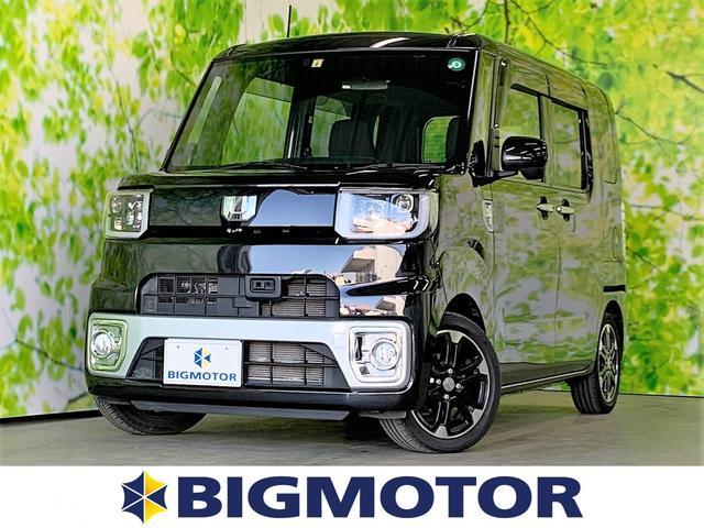 ダイハツ G SA 純正 8インチ メモリーナビ/両側電動スライドドア/ヘッドランプ LED/ETC/EBD付ABS/横滑り防止装置/アイドリングストップ/TV/エアバッグ 運転席/エアバッグ 助手席 LEDヘッドランプ