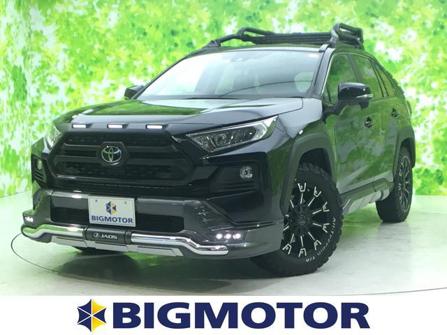 トヨタ アドベンチャー TRD・JAOS仕様/純正 9インチ メモリーナビ/車線逸脱防止支援システム/ヘッドランプ LED/ETC/EBD付ABS/横滑り防止装置/TV/ LEDヘッドランプ 4WD レーンアシスト