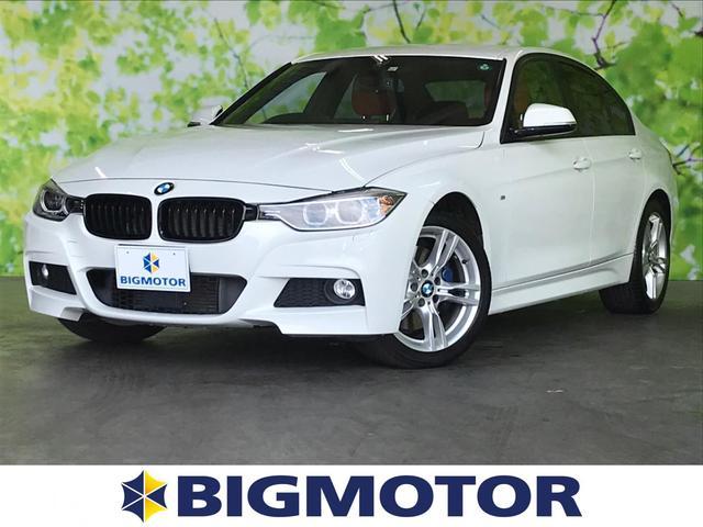 BMW 320i_xDrive_Mスポーツ 純正 メモリーナビ/シート フルレザー/パーキングアシスト バックガイド/ヘッドランプ HID/ETC/EBD付ABS/横滑り防止装置/アイドリングストップ/バックモニター/DVD 革シート 4WD
