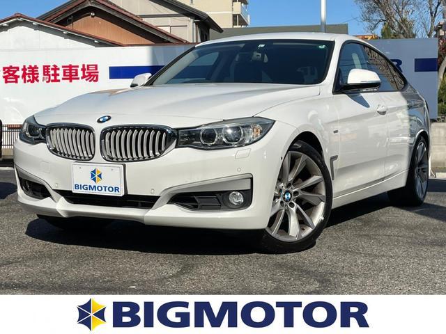 BMW 328iグランツーリスモモダン 純正 HDDナビ/シート フルレザー/パーキングアシスト バックガイド/電動バックドア/ヘッドランプ HID/ETC/EBD付ABS/横滑り防止装置/アイドリングストップ/バックモニター 革シート