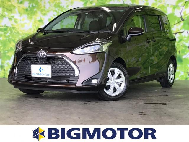 トヨタ G 社外 7インチ メモリーナビ/両側電動スライドドア/ヘッドランプ LED/ETC/EBD付ABS/横滑り防止装置/アイドリングストップ/TV/エアバッグ 運転席/エアバッグ 助手席/アルミホイール