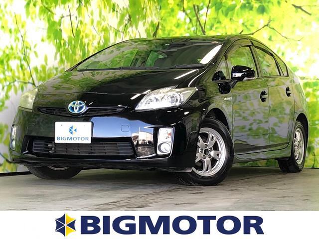 トヨタ S ETC/EBD付ABS/横滑り防止装置/アイドリングストップ/エアバッグ 運転席/エアバッグ 助手席/エアバッグ サイド/アルミホイール/パワーウインドウ/キーレスエントリー/オートエアコン 記録簿