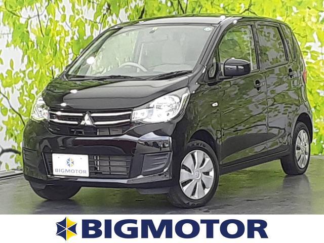 三菱 E EBD付ABS/エアバッグ 運転席/エアバッグ 助手席/パワーウインドウ/キーレスエントリー/パワーステアリング/FF/マニュアルエアコン