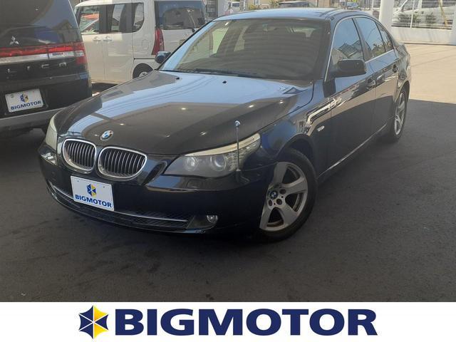 BMW 525iハイラインパッケージ 純正 HDDナビ/シート フルレザー/ヘッドランプ HID/ETC/EBD付ABS/横滑り防止装置/エアバッグ 運転席/エアバッグ 助手席/エアバッグ サイド/アルミホイール/パワーウインドウ 記録簿