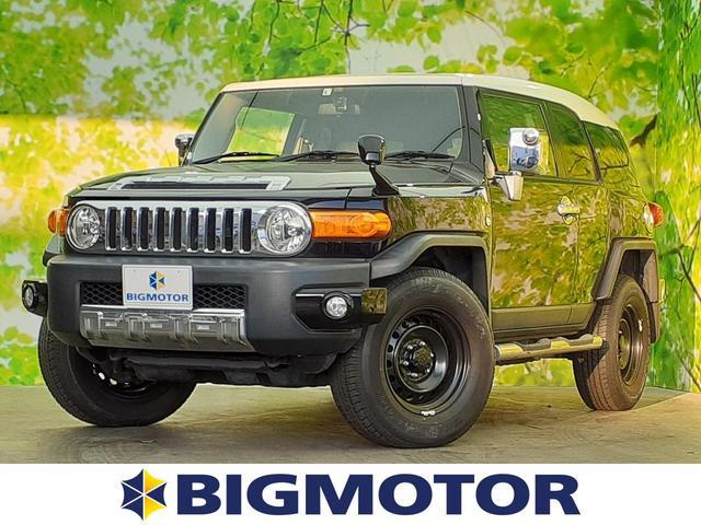 トヨタ カラーパッケージ 社外 7インチ メモリーナビ/ヘッドランプ LED/ETC/EBD付ABS/横滑り防止装置/TV/エアバッグ 運転席/エアバッグ 助手席/エアバッグ サイド/アルミホイール/パワーウインドウ 4WD