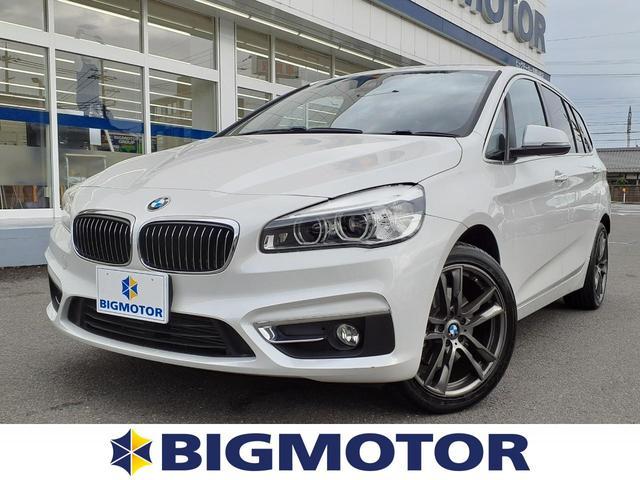 BMW 218dグランツアラーラグジュアリー 純正 メモリーナビ/シート フルレザー/車線逸脱防止支援システム/パーキングアシスト バックガイド/ヘッドランプ HID/ETC/EBD付ABS/横滑り防止装置/アイドリングストップ 革シート 記録簿