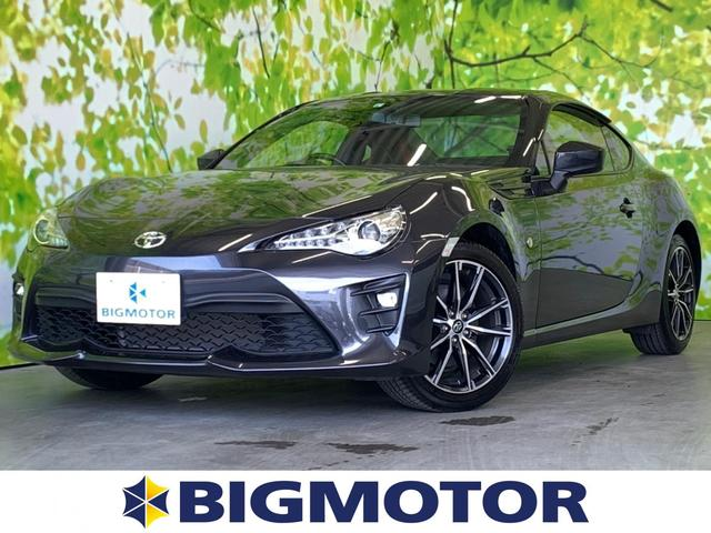トヨタ 86 GT ヘッドランプ HID/EBD付ABS/横滑り防止装置/エアバッグ 運転席/エアバッグ 助手席/エアバッグ サイド/アルミホイール/パワーウインドウ/キーレスエントリー/オートエアコン ワンオーナー