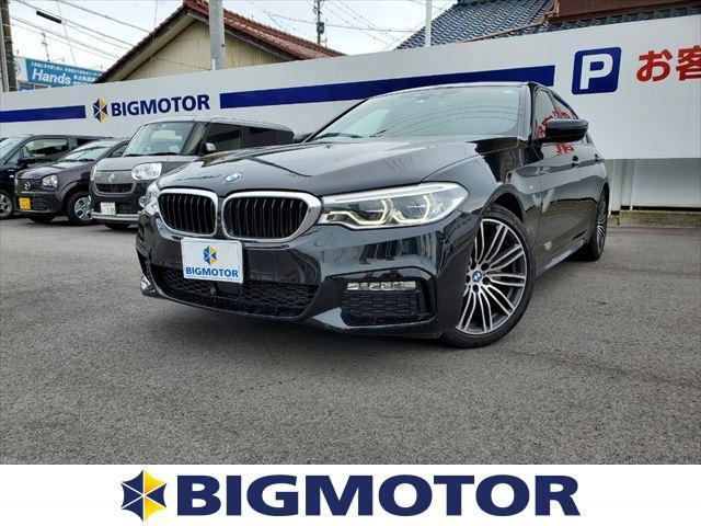 BMW 523d Mスポーツ 純正 HDDナビ/シート フルレザー/車線逸脱防止支援システム/パーキングアシスト バックガイド/パーキングアシスト 自動操舵/全方位モニター/ヘッドランプ LED/ETC 革シート 全周囲カメラ