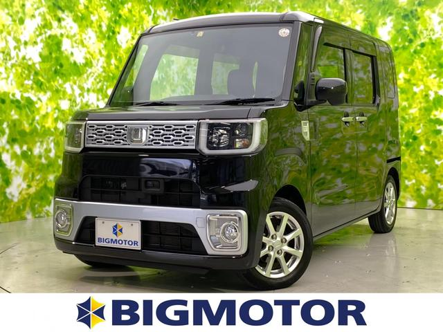 ダイハツ X SA 社外 7インチ メモリーナビ/電動スライドドア/ヘッドランプ LED/ETC/EBD付ABS/横滑り防止装置/アイドリングストップ/TV/エアバッグ 運転席/エアバッグ 助手席/エアバッグ サイド