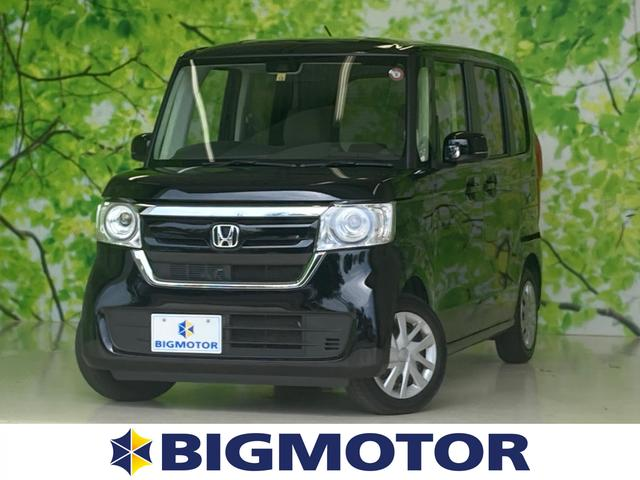G・ホンダセンシング ヘッドランプ LED/EBD付ABS/横滑り防止装置/アイドリングストップ/エアバッグ 運転席/エアバッグ 助手席/パワーウインドウ/キーレスエントリー/オートエアコン/パワーステアリング(1枚目)