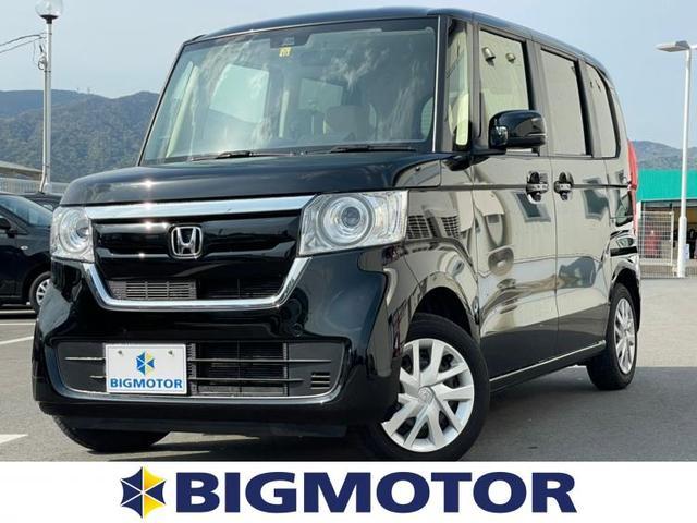ホンダ G・ホンダセンシング ヘッドランプ LED/EBD付ABS/横滑り防止装置/アイドリングストップ/エアバッグ 運転席/エアバッグ 助手席/パワーウインドウ/キーレスエントリー/オートエアコン/パワーステアリング