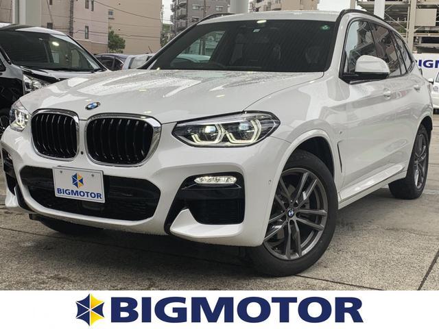 BMW xDrive20d_Mスポーツ 純正 メモリーナビ/シート ハーフレザー/車線逸脱防止支援システム/パーキングアシスト バックガイド/パーキングアシスト 自動操舵/電動バックドア/ヘッドランプ HID/ETC バックカメラ 記録簿