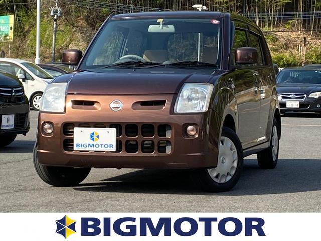 日産 S EBD付ABS/エアバッグ 運転席/エアバッグ 助手席/パワーウインドウ/キーレスエントリー/パワーステアリング/FF/マニュアルエアコン