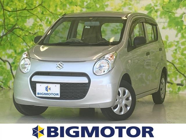 スズキ F ETC/ABS/横滑り防止装置/エアバッグ 運転席/エアバッグ 助手席/衝突安全ボディ/パワーウインドウ/キーレスエントリー/パワーステアリング/FF/マニュアルエアコン/ユーザー買取車