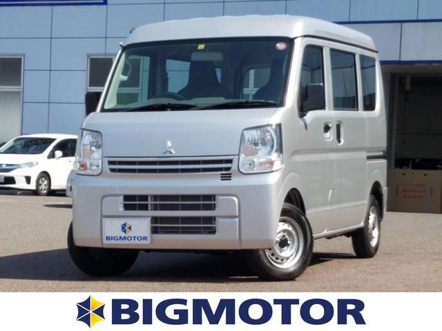 三菱 M ハイルーフ/ABS/エアバッグ 運転席/エアバッグ 助手席/パワーステアリング/FR/マニュアルエアコン