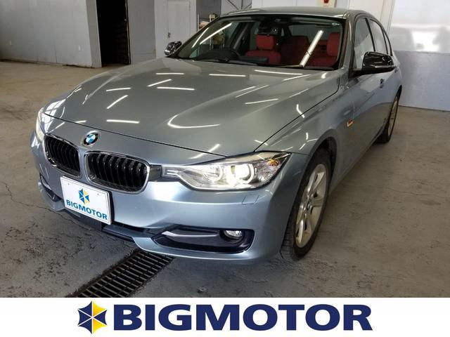 BMW 320dブルーPFスポーツ 純正 HDDナビ/シート フルレザー/パーキングアシスト バックガイド/ETC/EBD付ABS/横滑り防止装置/アイドリングストップ/バックモニター/DVD/TV/エアバッグ 運転席 革シート