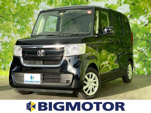 ホンダ G・ホンダセンシング ヘッドランプ LED/EBD付ABS/横滑り防止装置/アイドリングストップ/エアバッグ 運転席/エアバッグ 助手席/パワーウインドウ/キーレスエントリー/オートエアコン/パワーステアリング 減税対象車