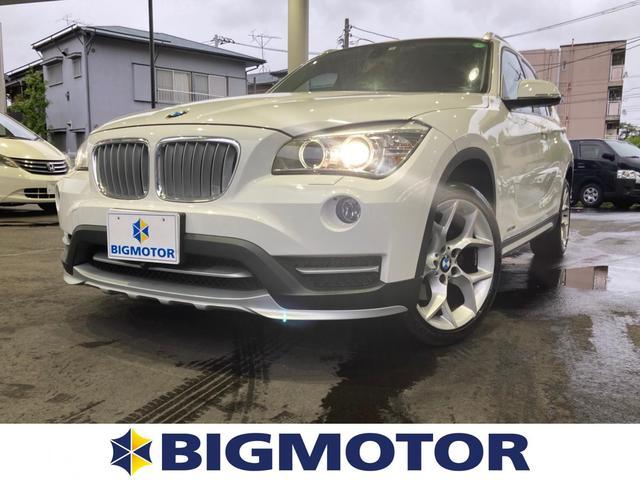 BMW sDrive18i xライン 純正 7インチ HDDナビ/シート ハーフレザー/ヘッドランプ HID/ETC/EBD付ABS/横滑り防止装置/ルーフレール/エアバッグ 運転席/エアバッグ 助手席/エアバッグ サイド 記録簿