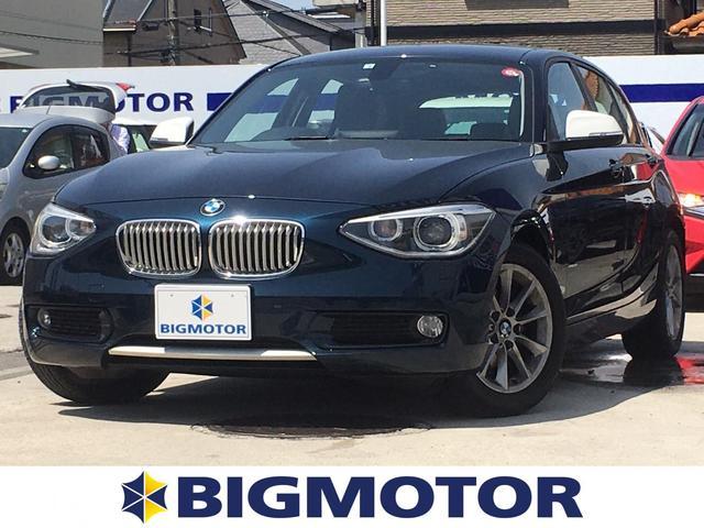 BMW 116iスタイル 純正 7インチ HDDナビ/シート ハーフレザー/ヘッドランプ HID/ETC/EBD付ABS/横滑り防止装置/アイドリングストップ/エアバッグ 運転席/エアバッグ 助手席/エアバッグ サイド