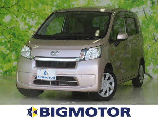 ダイハツ L SA EBD付ABS/横滑り防止装置/アイドリングストップ/エアバッグ 運転席/エアバッグ 助手席/パワーウインドウ/キーレスエントリー/パワーステアリング/ワンオーナー/FF