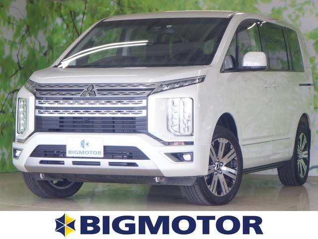三菱 デリカD:5 4WD Gパワーパッケージ ナビ/パワーバックドア/車線逸脱防止支援システム/電動バックドア/ヘッドランプ LED/EBD付ABS/横滑り防止装置/アイドリングストップ/エアバッグ 運転席/エアバッグ 助手席/パワーウインドウ