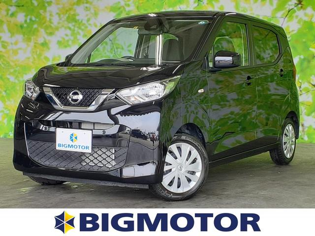 日産 S エマブレ/EBD付ABS/横滑り防止装置/アイドリングストップ/エアバッグ 運転席/エアバッグ 助手席/エアバッグ サイド/パワーウインドウ/キーレスエントリー/パワーステアリング/オートライト