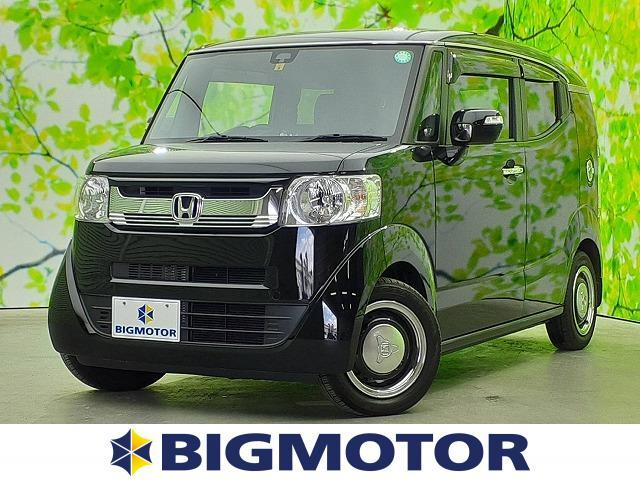 ホンダ X ヘッドランプ HID/Bluetooth接続/EBD付ABS/横滑り防止装置/アイドリングストップ/バックモニター/エアバッグ 運転席/エアバッグ 助手席/パワーウインドウ/エンジンスタートボタン