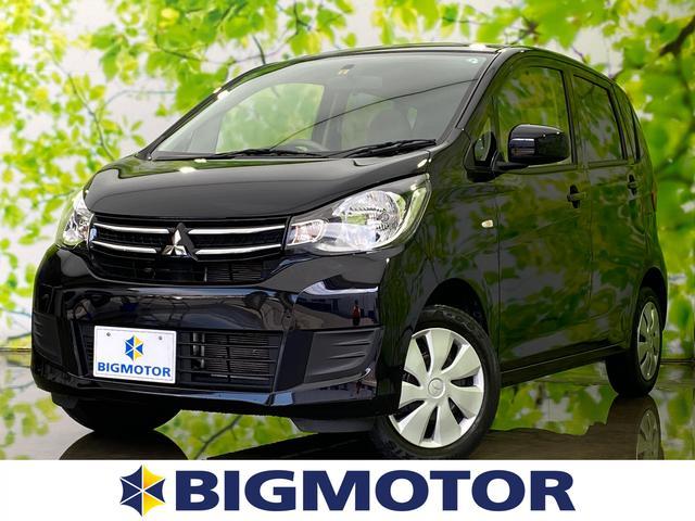 三菱 eKワゴン E EBD付ABS/エアバッグ 運転席/エアバッグ 助手席/パワーウインドウ/キーレスエントリー/パワーステアリング/FF/マニュアルエアコン