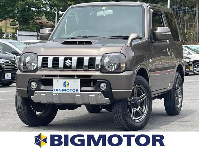 スズキ クロスアドベンチャー 社外 HDDナビ/シート フルレザー/ETC/ABS/エアバッグ 運転席/エアバッグ 助手席/アルミホイール/パワーウインドウ/キーレスエントリー/シートヒーター 前席/パワーステアリング/4WD