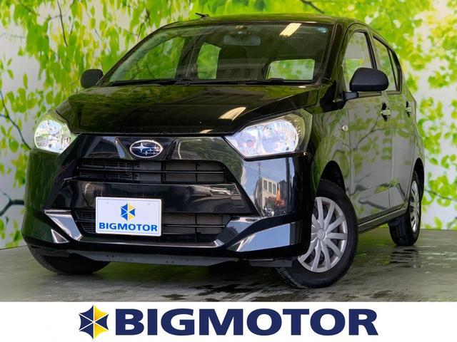 スバル F EBD付ABS/アイドリングストップ/エアバッグ 運転席/エアバッグ 助手席/パワーウインドウ/キーレスエントリー/パワーステアリング/FF/マニュアルエアコン