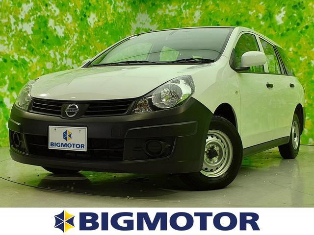 日産 VE EBD付ABS/エアバッグ 運転席/パワーウインドウ/キーレスエントリー/パワーステアリング/FF/マニュアルエアコン ドラレコ