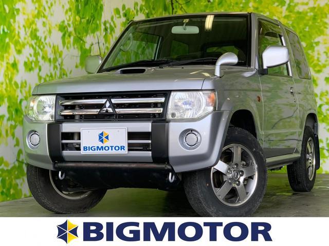 三菱 VR ABS/エアバッグ 運転席/エアバッグ 助手席/アルミホイール/パワーウインドウ/キーレスエントリー/パワーステアリング/4WD/マニュアルエアコン