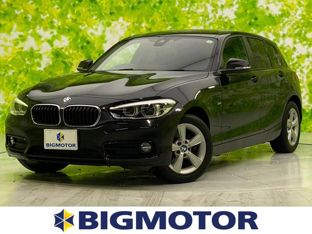 BMW 118dスポーツ 純正 HDDナビ/車線逸脱防止支援システム/ヘッドランプ LED/ETC/EBD付ABS/横滑り防止装置/アイドリングストップ/DVD/エアバッグ 運転席/エアバッグ 助手席/エアバッグ サイド