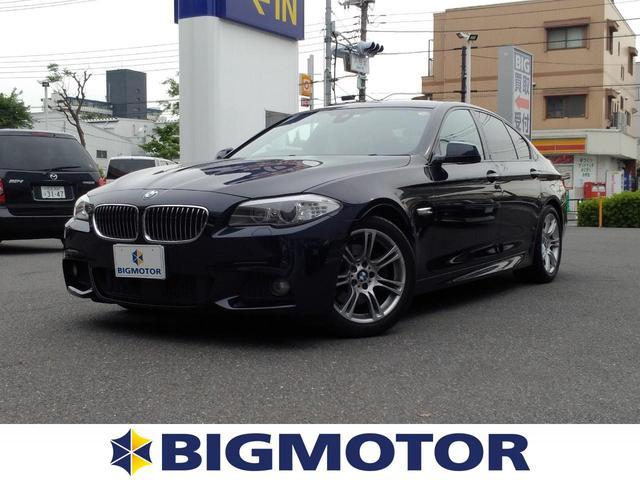 BMW 5シリーズ 523i_Mスポーツパッケージ 純正 HDDナビ/パーキングアシスト バックガイド/ヘッドランプ HID/ETC/EBD付ABS/横滑り防止装置/アイドリングストップ/バックモニター/地上波デジタルチューナー/DVD バックカメラ