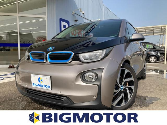 BMW i3レンジ・エクステンダー 純正 8インチ HDDナビ/サンルーフ/シート フルレザー/パーキングアシスト バックガイド/パーキングアシスト 自動操舵/EBD付ABS/横滑り防止装置/アイドリングストップ 革シート バックカメラ
