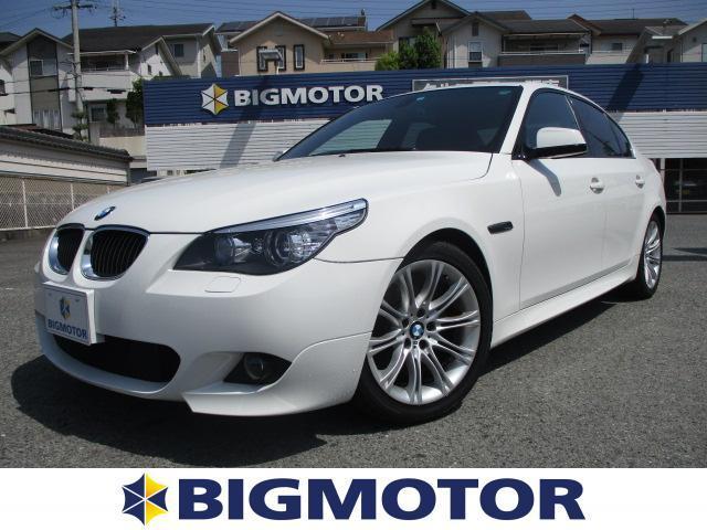 BMW 5シリーズ 525i_Mスポーツパッケージ 純正 HDDナビ/サンルーフ/ヘッドランプ HID/ETC/EBD付ABS/横滑り防止装置/クルーズコントロール/エアバッグ 運転席/エアバッグ 助手席/エアバッグ サイド/アルミホイール