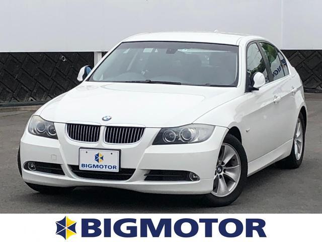 BMW 325i 純正 8インチ HDDナビ/ヘッドランプ HID/ETC/EBD付ABS/横滑り防止装置/TV/エアバッグ 運転席/エアバッグ 助手席/エアバッグ サイド/アルミホイール/パワーウインドウ 電動シート