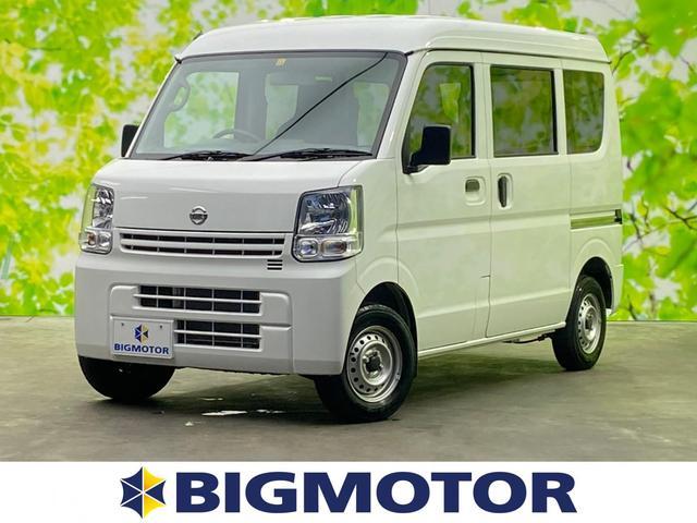 日産 DX リモコンキー/エアバッグ 運転席/エアバッグ 助手席/パワーステアリング/FR/マニュアルエアコン