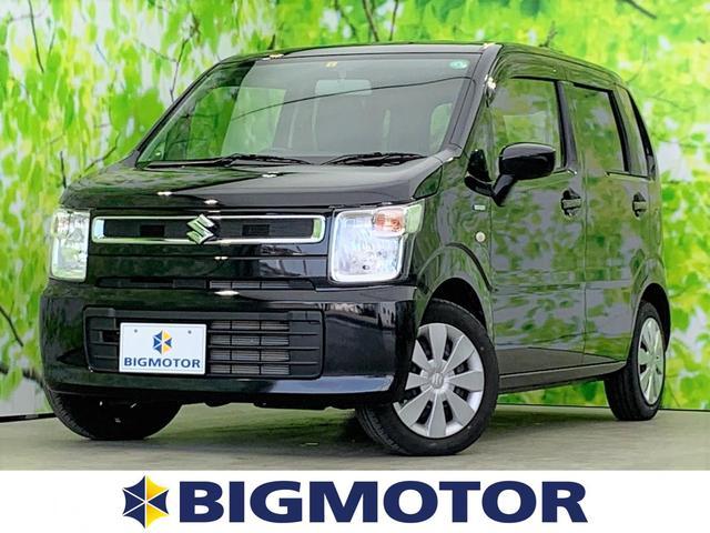 スズキ ワゴンR FX CDプレーヤー/キーレス/シートヒーター/EBD付ABS/横滑り防止装置/アイドリングストップ/エアバッグ 運転席/エアバッグ 助手席/パワーウインドウ/キーレスエントリー/オートエアコン