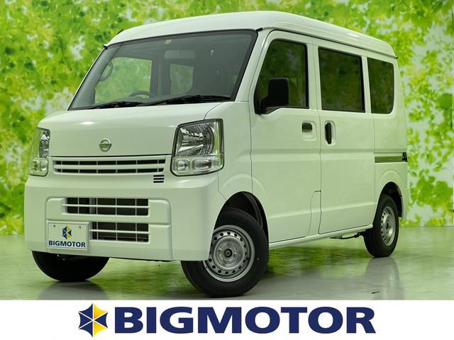 日産 4WD_DX キーレス/プライバシーガラス/ハイルーフ/エアバッグ 運転席/エアバッグ 助手席/パワーステアリング/4WD/マニュアルエアコン