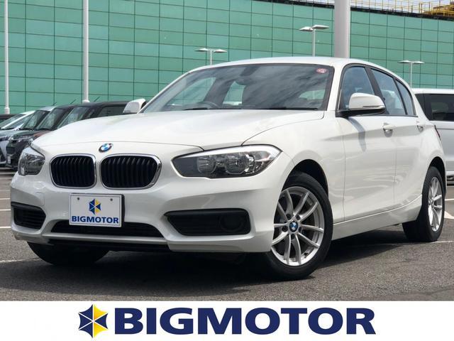 BMW 1シリーズ 118i 純正 メモリーナビ/EBD付ABS/横滑り防止装置/アイドリングストップ/DVD/エアバッグ 運転席/エアバッグ 助手席/エアバッグ サイド/アルミホイール/パワーウインドウ/キーレスエントリー