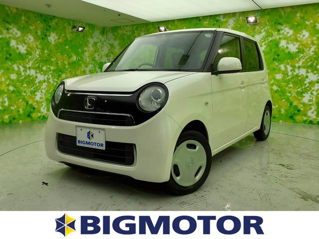 N−ONE(ホンダ) G EBD付ABS/横滑り防止装置/アイドリングストップ/エアバッグ 運転席/エアバッグ 助手席/パワーウインドウ/キーレスエントリー/オートエアコン/パワーステアリング/盗難防止システム/ワンオーナー 中古車画像